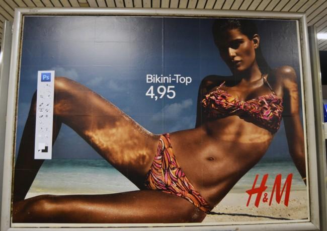 H&M photoshop